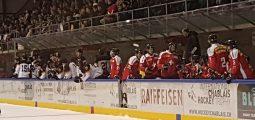 Hockey sur glace/ICHT: la Suisse U20 bat l'Allemagne à Monthey lors de la première journée du tournoi international du Chablais