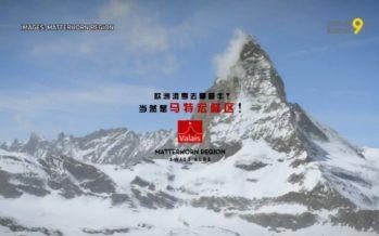 Tourisme: la destination Région Dents du Midi rejoint Matterhorn Region pour gagner en visibilité