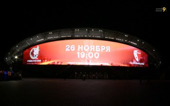 Football: la terrible semaine du FC Sion